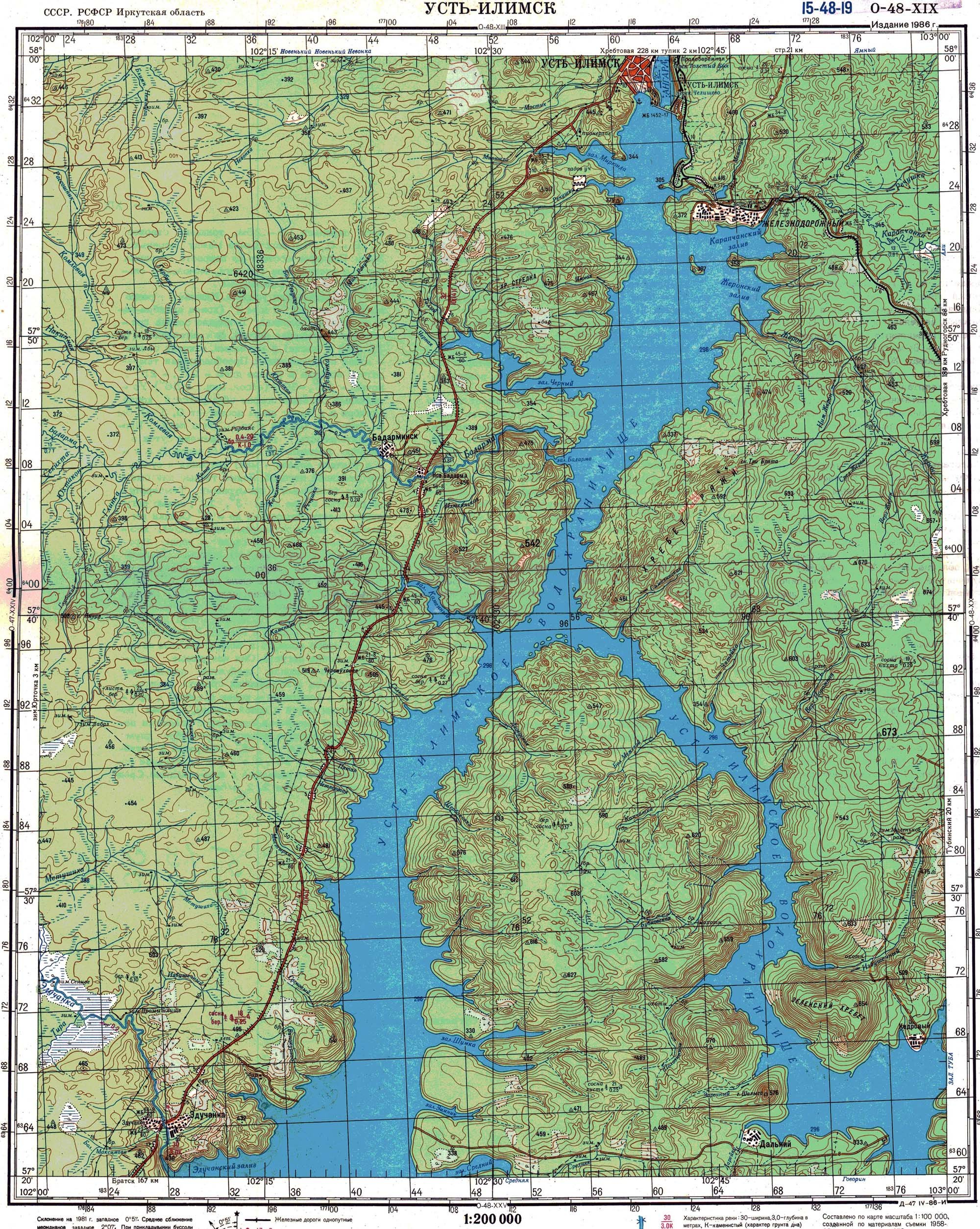 Схема усть-илимского района