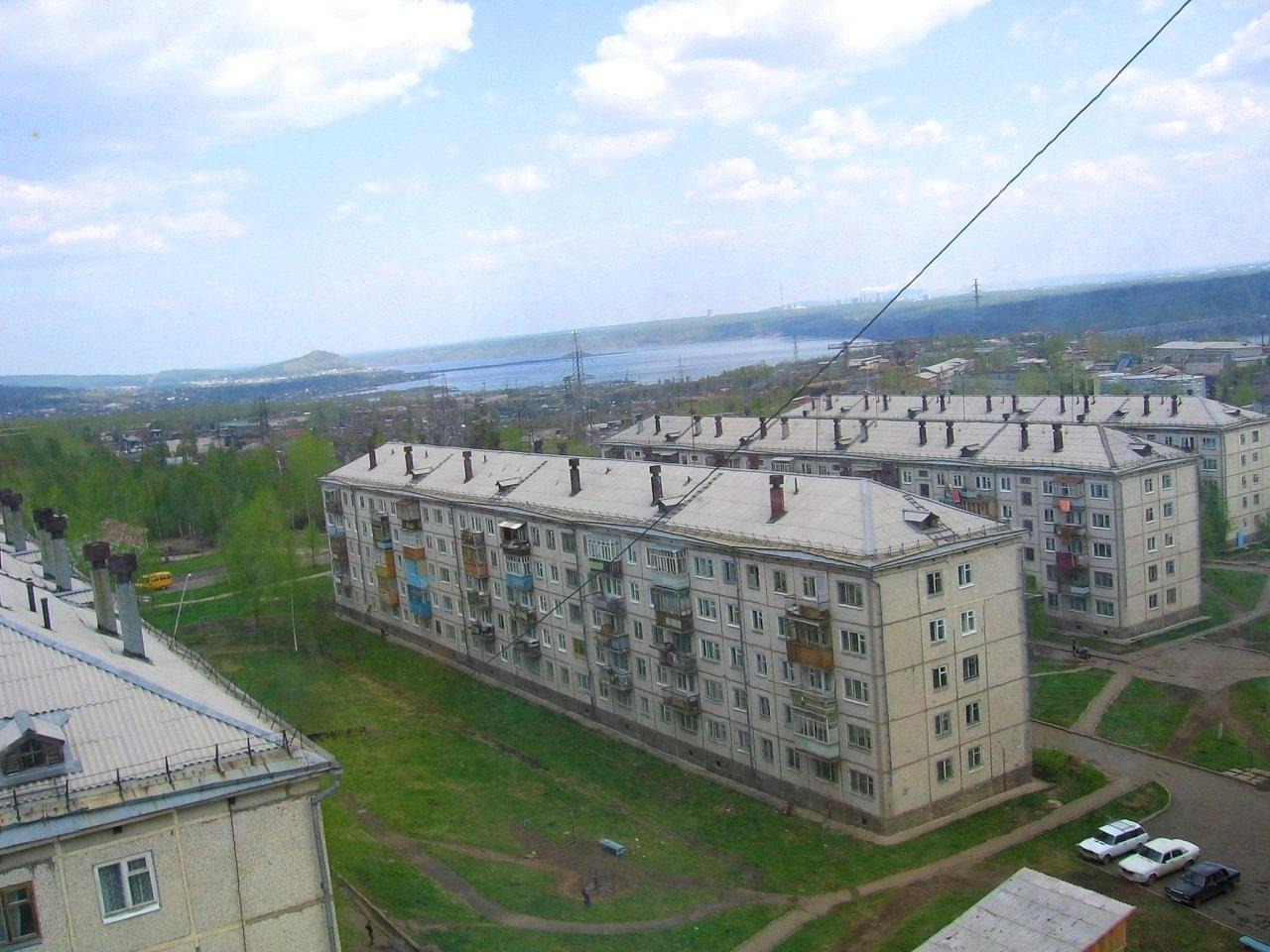 Управление образования Администрации города Усть-Илимска
