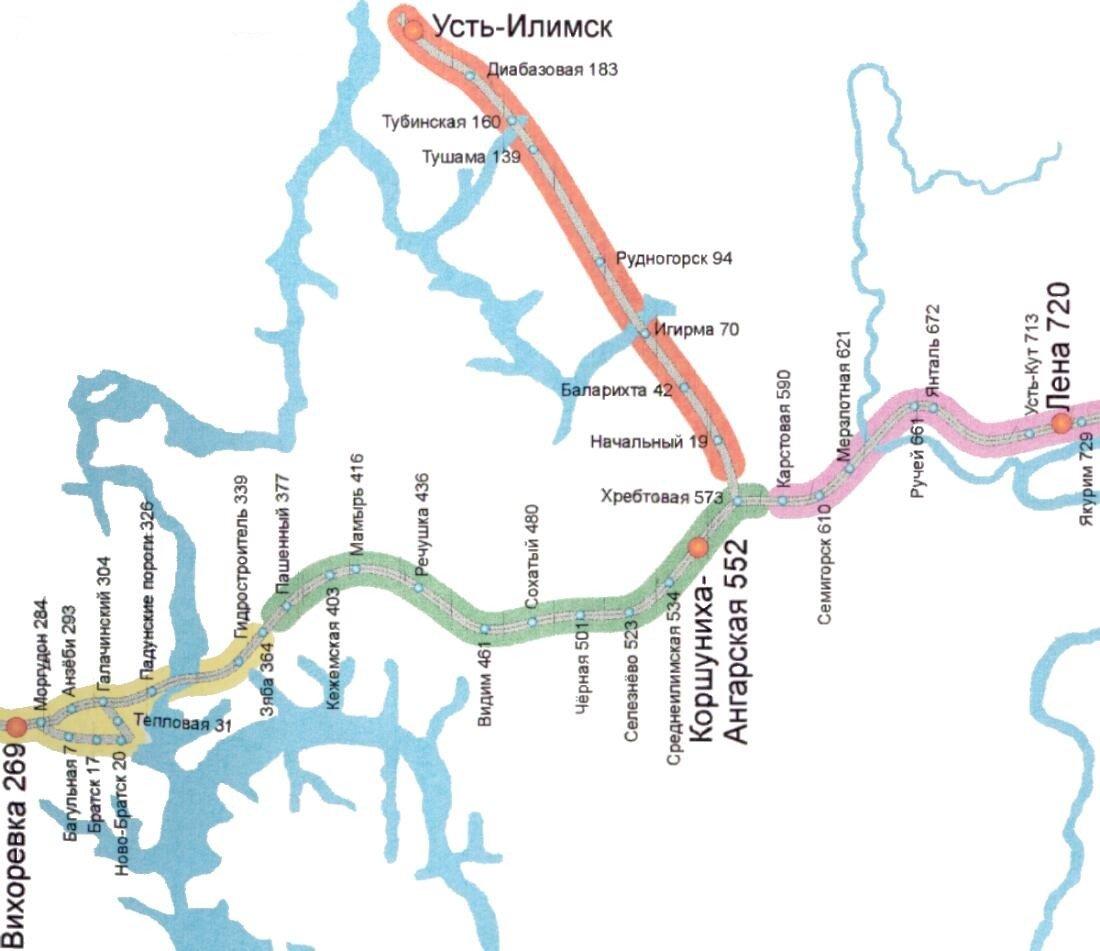 билеты на поезд ачинск вихоревка иркутской области